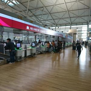 マイルで行く韓国② 空港からソウル市街地へ