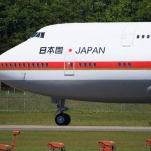 JALの上級ステイタス JMBクリスタルを知っていますか!?