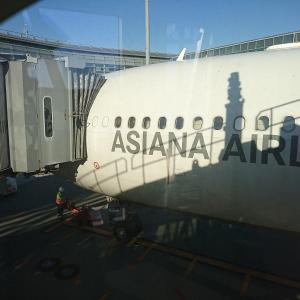 アシアナ航空は会社売却でどうなるの!?