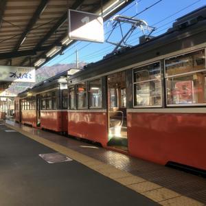 箱根登山電車が間もなく運行再開!!ゴールデンコースが全面復旧します!