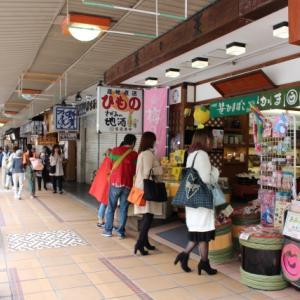 箱根で使える5,000円分の商品券が2,000円で買える!?箱いくの発売日が決まりました!!