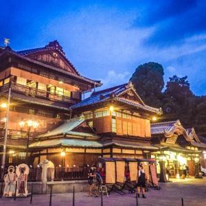 Go To Travel キャンペーンが7月22日から実施!でも東京はもう少しがまんして下さい‼