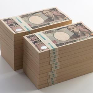 老後に必要な資金2000万円?!どうするの~