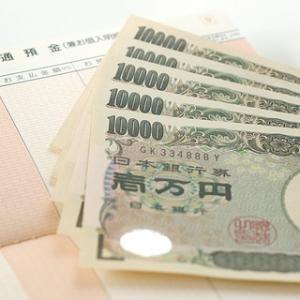 2020年3月 貯蓄結果(大赤字)