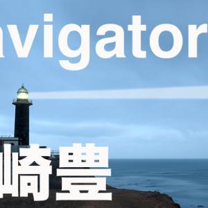 Navigator 尾崎豊 New Yorkの記録1