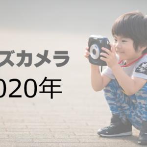 【知育にも良い】カメラ育児。2020年キッズカメラを比較5選!