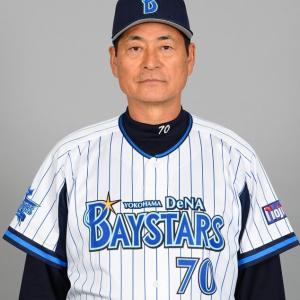 球将・中畑清という偉大なる野球人を語ろう