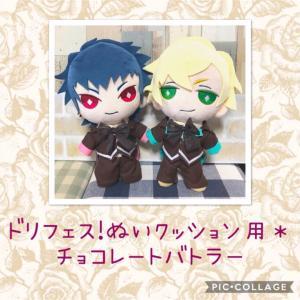 【販売のお知らせ】ドリフェス!*ダンキラ!!!