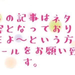 【ゼルダ無双】厄災の黙示録*16/中編