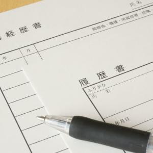 パチスロ(元)専業の履歴書