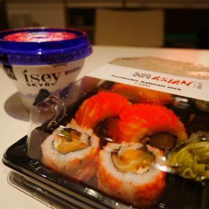 アイスランディックお寿司を食べてみた!