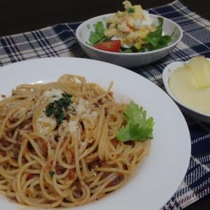 スパゲッティー ボロネーゼ