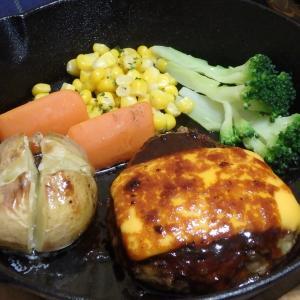高尾山(#566)とチーズハンバーグ