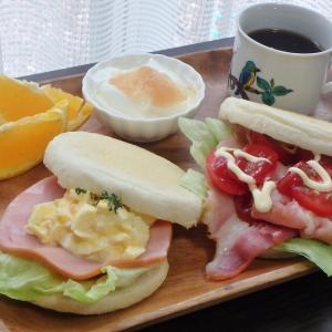 高尾山(#599)といなり寿司