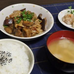 高尾山(#610)と豚バラ茄子・海老焼売