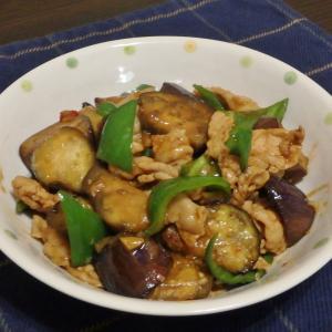 高尾山(#669)と豚バラと茄子の中華炒め