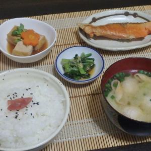 高尾山(#677)と和定食
