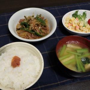 高尾山(#709)と牛バラ焼肉(味付)