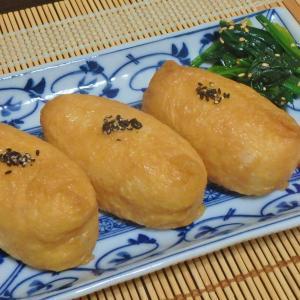 高尾山(#724)といなり寿司
