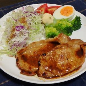 高尾山(#734)と豚ロース生姜焼き