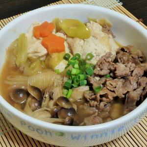 肉豆腐と高尾山(#826)