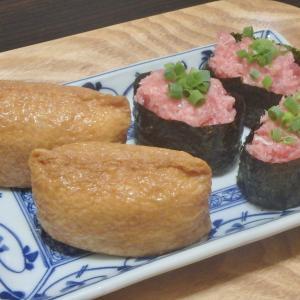 お寿司セットと高尾山(#920)