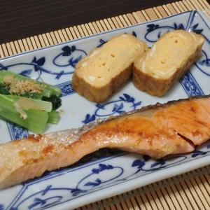 塩鮭と出汁巻き玉子と高尾山(#924)