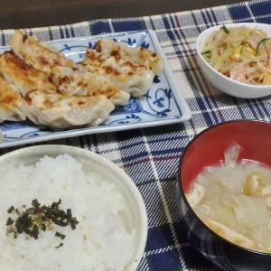 焼き餃子と高尾山(#998)