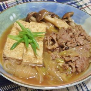肉豆腐と高尾山(#1004)