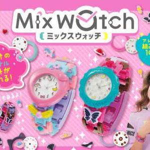 ウチの子の時計 mix watch