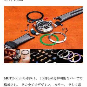 【気になる時計】ケンテックス MOTO Rの第2弾いいですね
