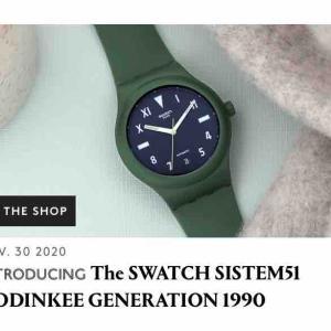 【コソッと購入】swatch x HODINKEEコラボ第5弾
