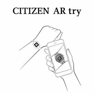 今日はセイコー WIREDソリディティ / キミはシチズンのAR 試着サービス「AR TRY」を知っているか?