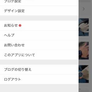 【ブログ道】ライブドアブログで漢字にルビを振る方法 / 今日はボームアンドメルシエのリビエラ ダイバークオーツ