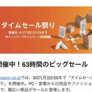 今日はミドー ワールドタイマー / Amazonタイムセールでアレが安いですよ!