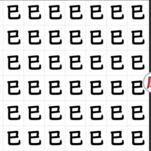 【異なる漢字探し】観察力を鍛える脳トレ