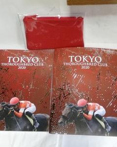 東京サラブレッドクラブ 2020 カタログ到着♪