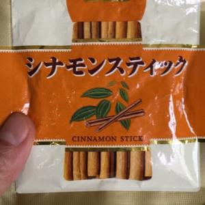 シナモンについてお話しします。