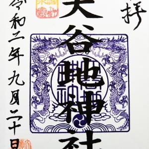 大谷地神社の花手水詣の御朱印(札幌市厚別区大谷地西2丁目2番1号)