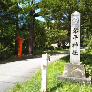 琴平神社(北海道古平郡古平町)