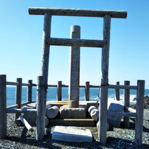 襟裳神社旧鎮座祠跡(北海道幌泉郡えりも町東洋)