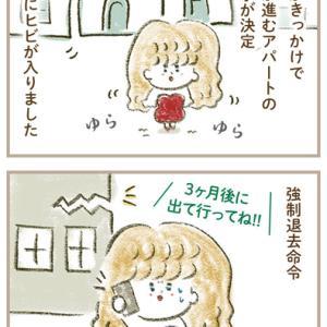 借金バブル子<キャッシングのきっかけ>
