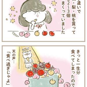 りんごアレルギー発症