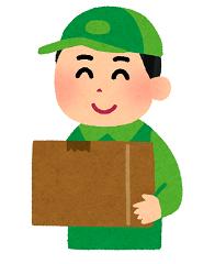 【ストレスフリー】宅配ボックス購入の検討