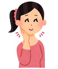 【初回】湘南美容クリニック、モニター診察体験記