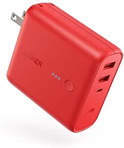 充電器+モバイルバッテリーというアイテム