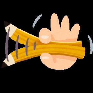 【中学校入学準備】鉛筆シャープが使える!