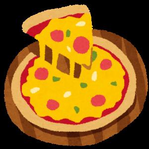 時々無性にピザが食べたくなる