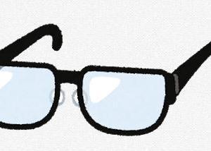 メガネを買ったので、ケースとヒモを探す