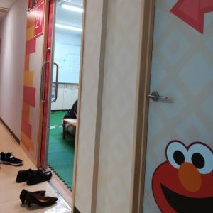 四谷大塚の幼児英語教室の体験談【無料or格安の幼児英語学習方法】